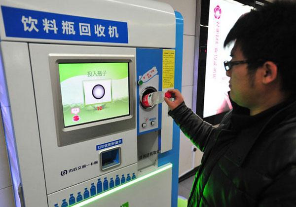 Chine : payer son ticket de métro en recyclant ses bouteilles plastiques !