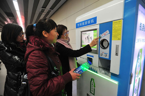 metro-chinois-pekin-recyclage-bouteilles-plastiques-green-hotels-paris