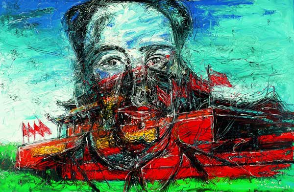 Exhibition: Zeng Fanzhi