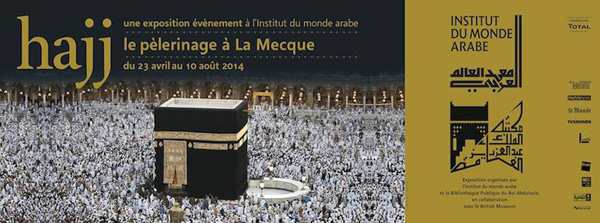Exhibition: Hajj, a Pilgrimage to Mecca