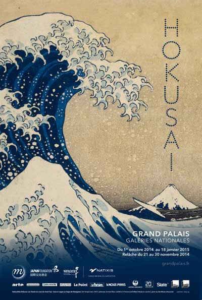 Exhibition: Hokusai