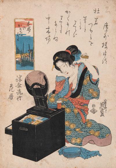 Exposition : L' Art de l'amour au temps des Geishas