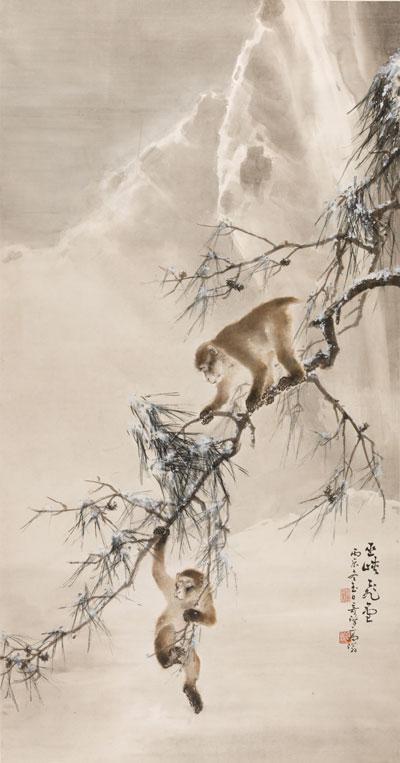 gao-qifeng-neige-dans-la-gorge-wu-1916-exposition-l-ecole-de-lingnan-musee-cernuschi-green-hotels-paris-eiffel-trocadero-gavarni