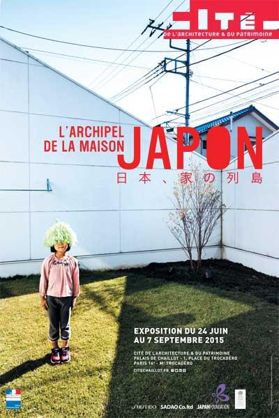 Exposition : Japon, l'archipel de la maison