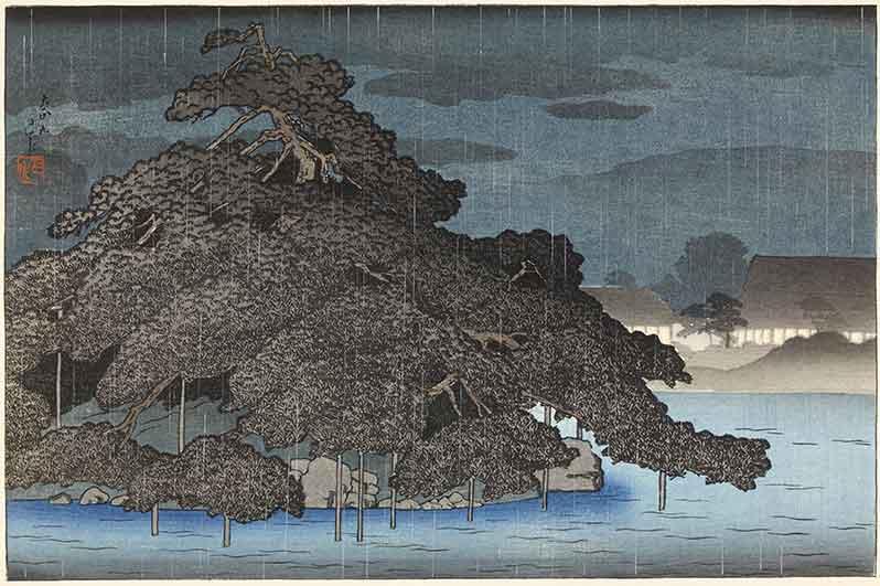 Exposition : Paysages japonais
