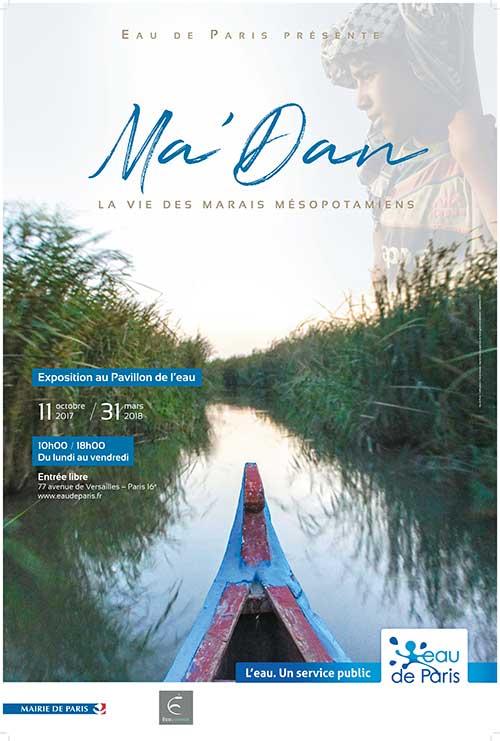 Exposition : Ma'Dan, la vie des marais mésopotamiens