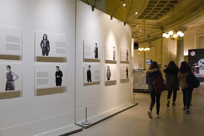 Exhibition: Infinités plurielles