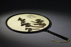 Exhibition: Perfumes of China