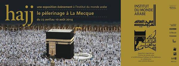 Exposition : Hajj, le pèlerinage à La Mecque