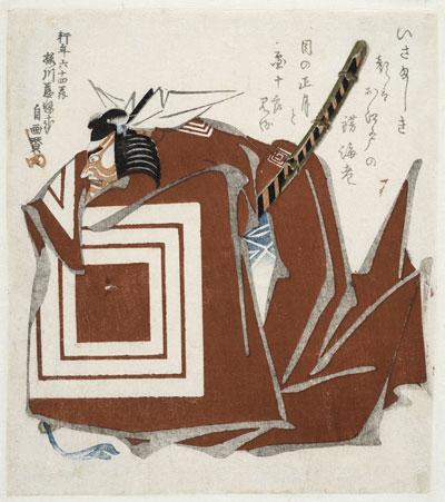 Exposition : Japon, images d'acteurs, estampes du kabuki au 18e siècle